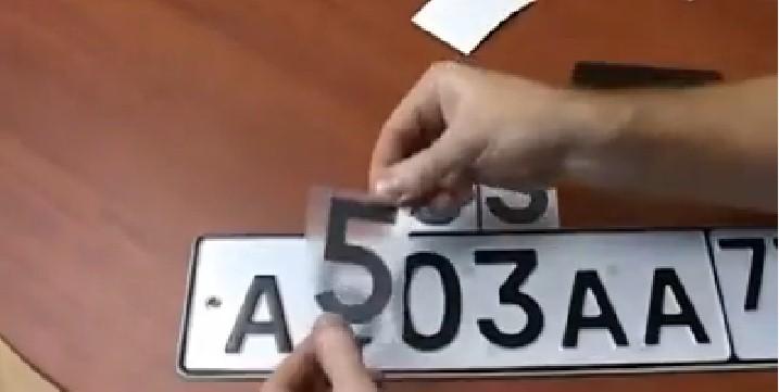Ecco come in molti sfuggono alla multa dell'autovelox.Sembra incredibile ma vero!!VIDEO