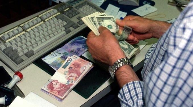 Lo sapevi che le banche prestano denaro virtuale inesistente?