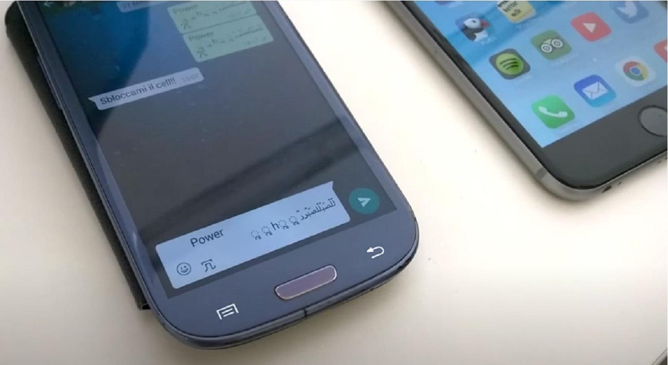 Il messaggio su WhatsApp che blocca l'applicazione ed elimina le chat